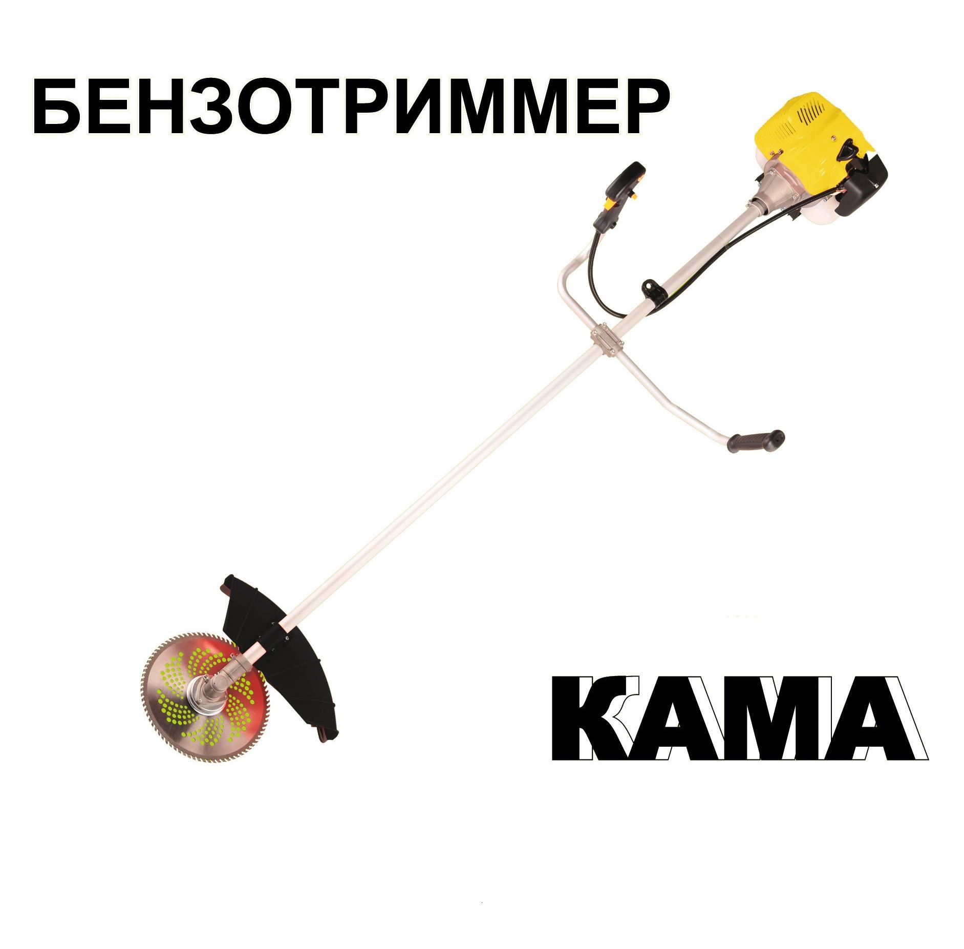 Бензокосы Кама