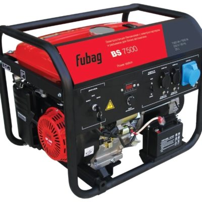 Generator_FUBAG_BS_7500